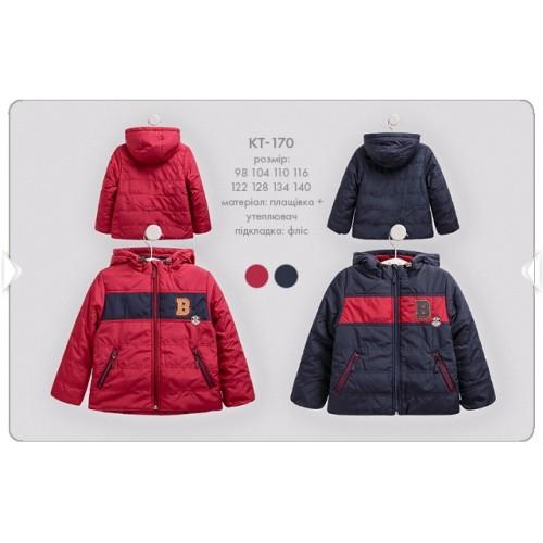 Куртка демисезонная для мальчика  КТ170 ТМ Бемби