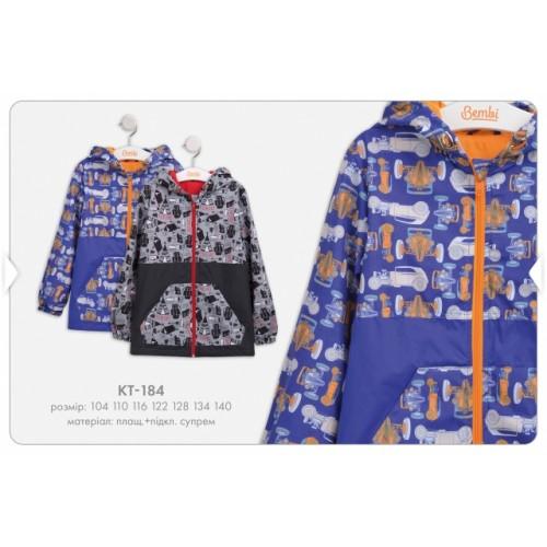 Куртка-ветровка для мальчика КТ184 тм Бемби