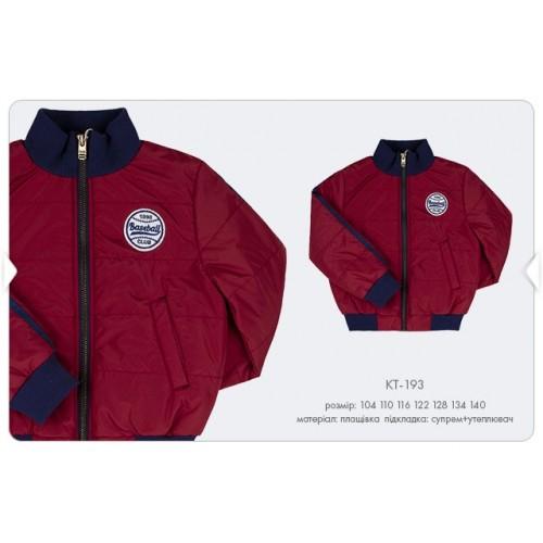 Куртка-ветровка для мальчика КТ193 тм Бемби