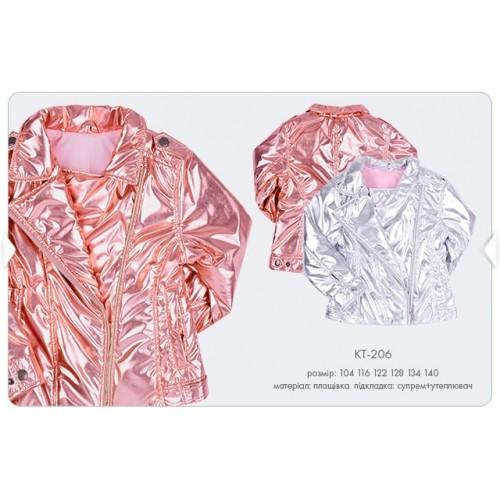 Куртка-ветровка для девочки КТ206 тм Бемби