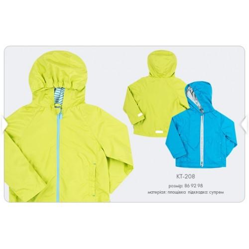 Куртка-ветровка для мальчика КТ208 тм Бемби