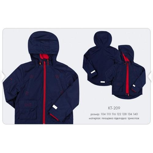 Куртка-ветровка для мальчика КТ209 тм Бемби