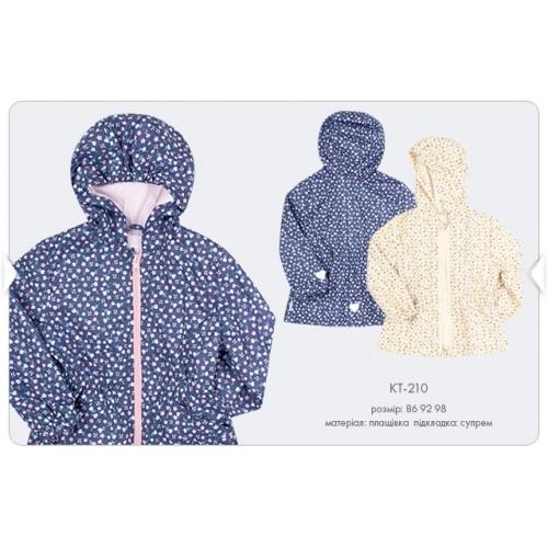 Куртка-ветровка для девочки КТ210 тм Бемби