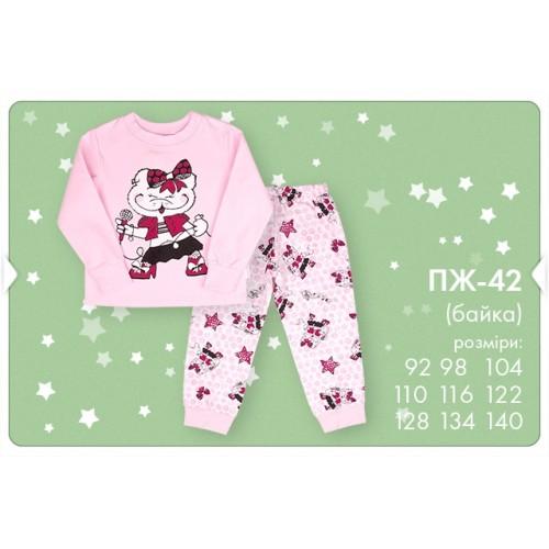 Пижама теплая  для девочки ПЖ42 (байка) Бемби