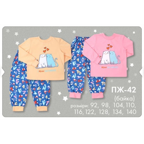 Пижама теплая для девочки ПЖ42 Кошки (байка) Бемби