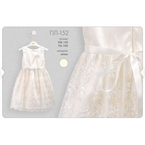 Платье нарядное ПЛ152 Бемби