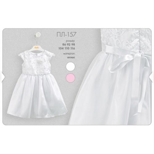 Платье нарядное ПЛ157 Бемби
