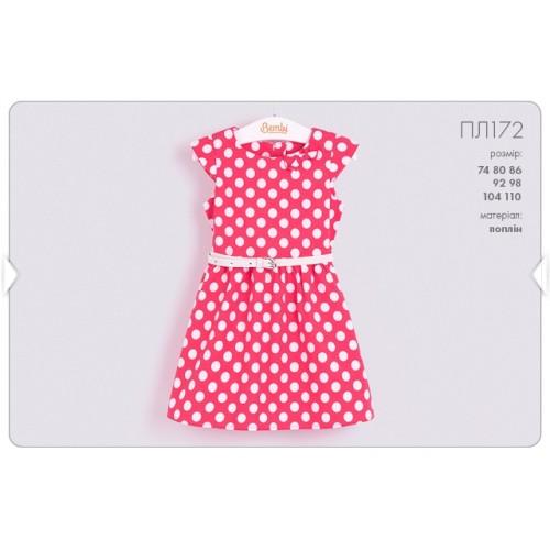 Платье летнее ПЛ172   Бемби