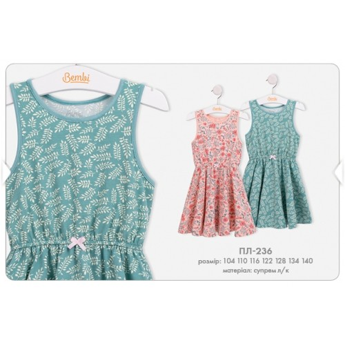 Платье летнее ПЛ236  Бемби