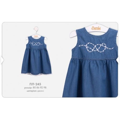 Платье летнее ПЛ245  Бемби