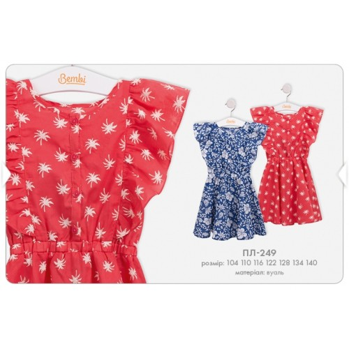 Платье летнее ПЛ249  Бемби