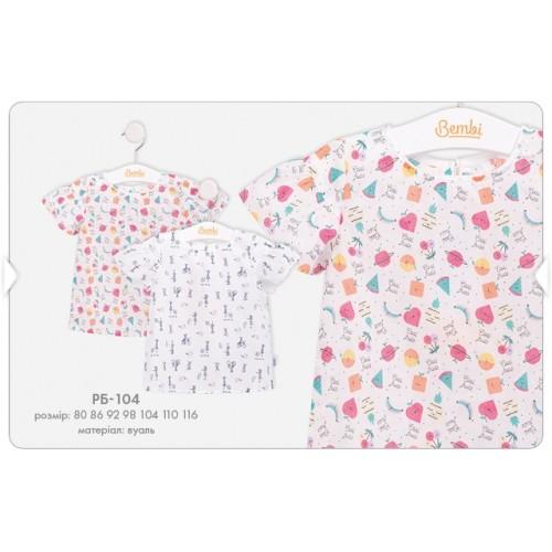 Блуза для девочки РБ104 Бемби
