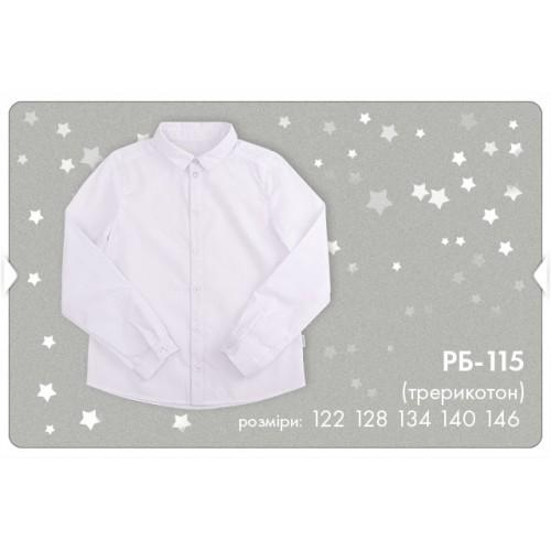 Рубашка для мальчика РБ115 Бемби школа