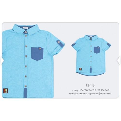 Рубашка для мальчика РБ116 Бемби