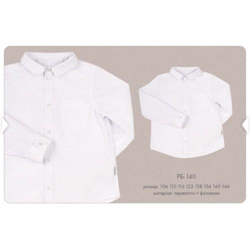 Рубашка для мальчика РБ140 Бемби школа