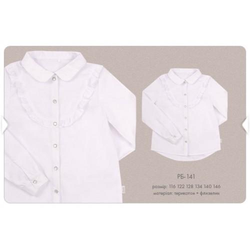 Блуза школьная для девочки РБ141 Бемби