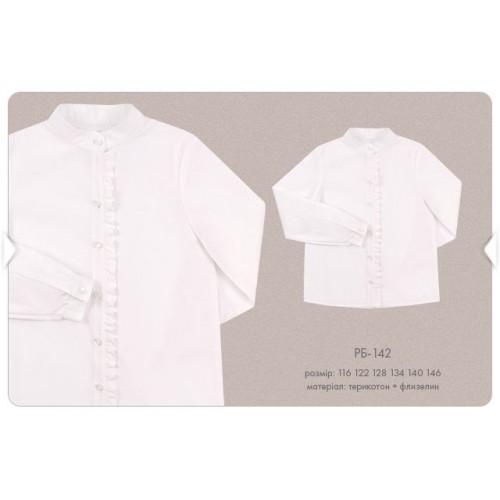 Блуза школьная для девочки РБ142 Бемби