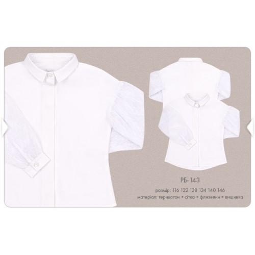 Блуза школьная для девочки РБ143 Бемби