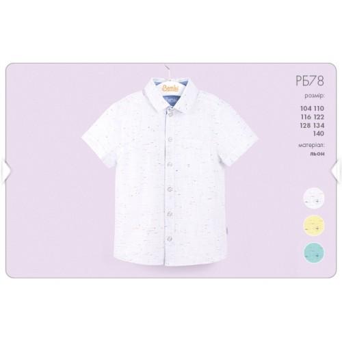 Рубашка для мальчика РБ78 Бемби