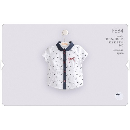 Блуза для девочки РБ84 Бемби