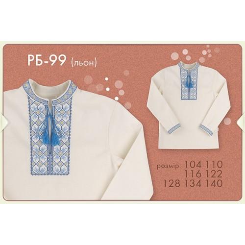 Вышиванка для мальчика РБ99 (лен-вышывка) Бемби