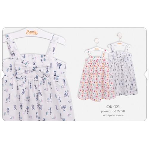 Платье летнее СФ121  Бемби