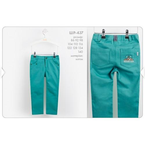 Штаны для мальчика (коттон) ШР437 Бемби весна