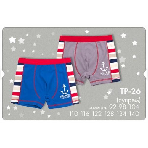 Трусы-шорты для мальчика ТР26 (ребана)  Бемби